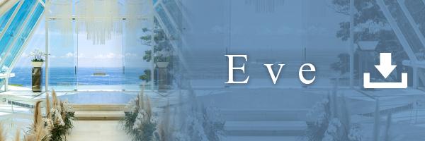 Eve at Tirtha Uluwatu